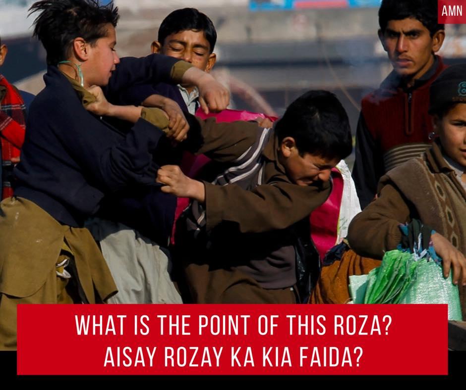 Aisa Roza na Rakho!